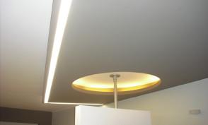8. illuminazione controsoffitto